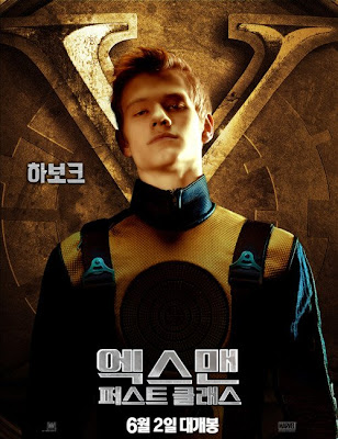 X-Men: First Class - Lucas Till as Havok