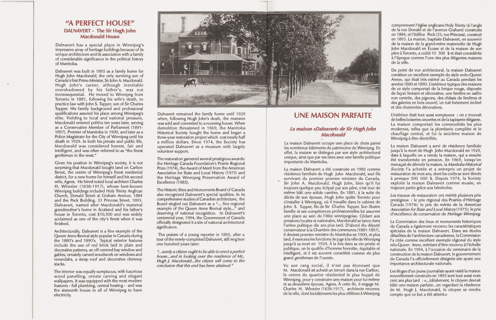 """A Perfect House"" article from the HSMBC pamphlet prepared in 1995"
