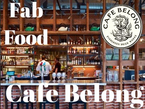 Cafe Belong, Restaurant Toronto, Evergreen Brickworks