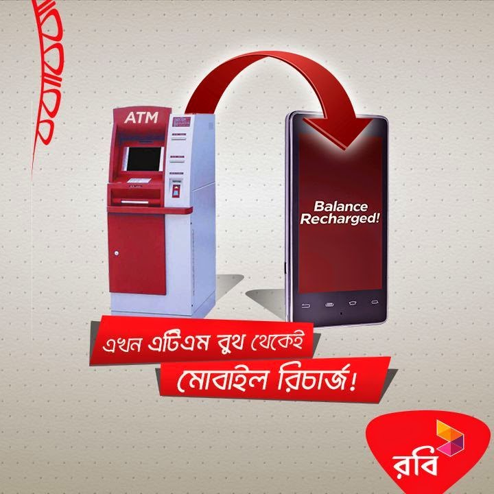 Robi-Recharge-Mobile-Balance-From-ATM-Booth
