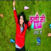 Itti Si Khushi Episode 11 - 13th October 2014 | Sony Tv