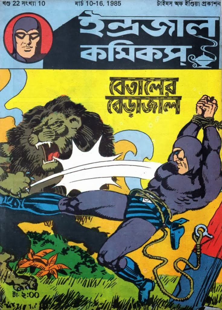 Kamsutra katha in bengali pdf free download