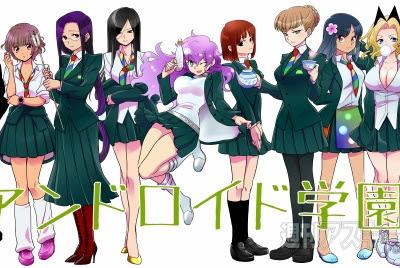 Google y Android al estilo Manga?