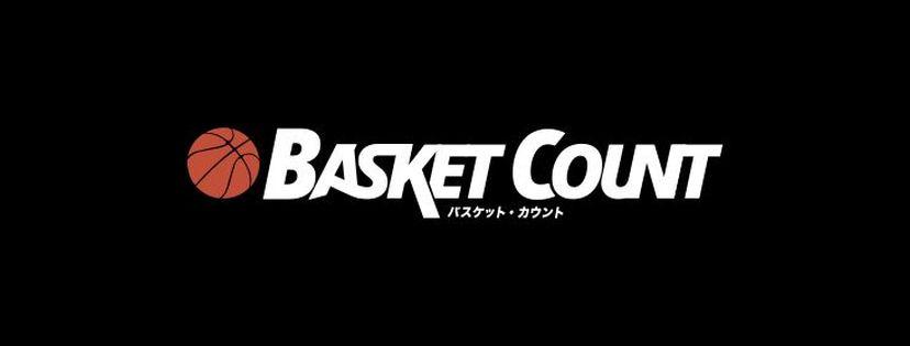 NBA SKILL LECTURE