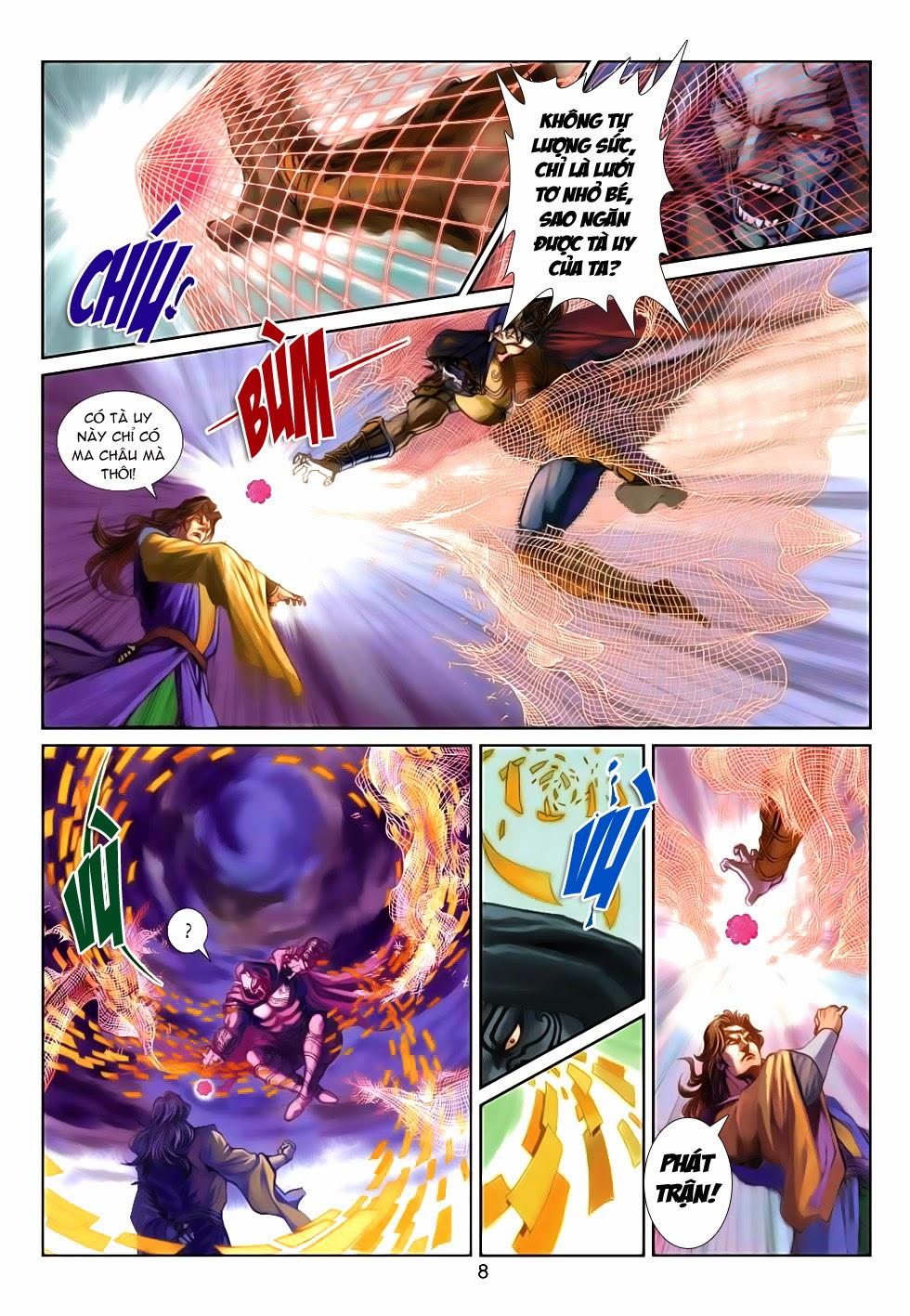 Thần Binh Tiền Truyện 4 - Huyền Thiên Tà Đế chap 5 - Trang 8