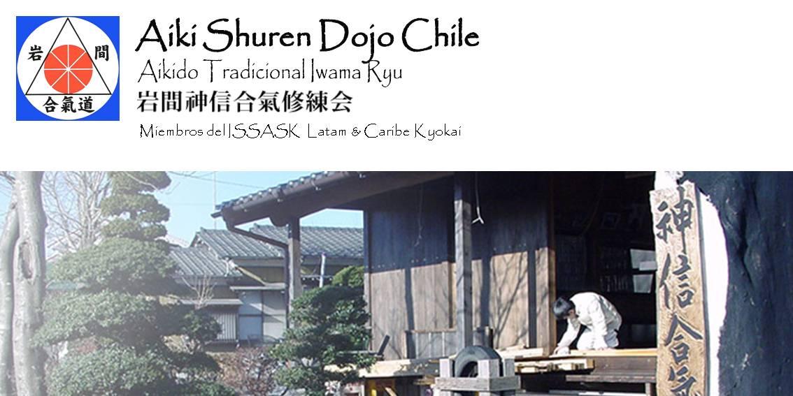 AIKI SHUREN DOJO CHILE / Informaciones