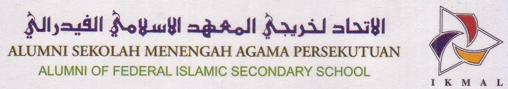 Alumni SMAP Labu (IKMAL)