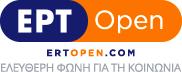 ΕΡΤ Open