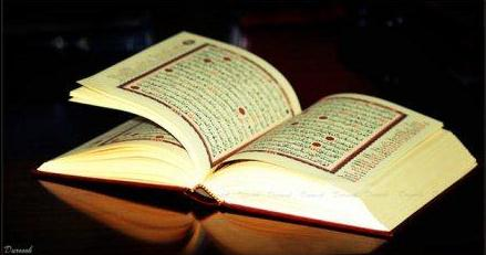 Malam Nuzulul Al Quran 2013 17 Ramadhan 1434 H