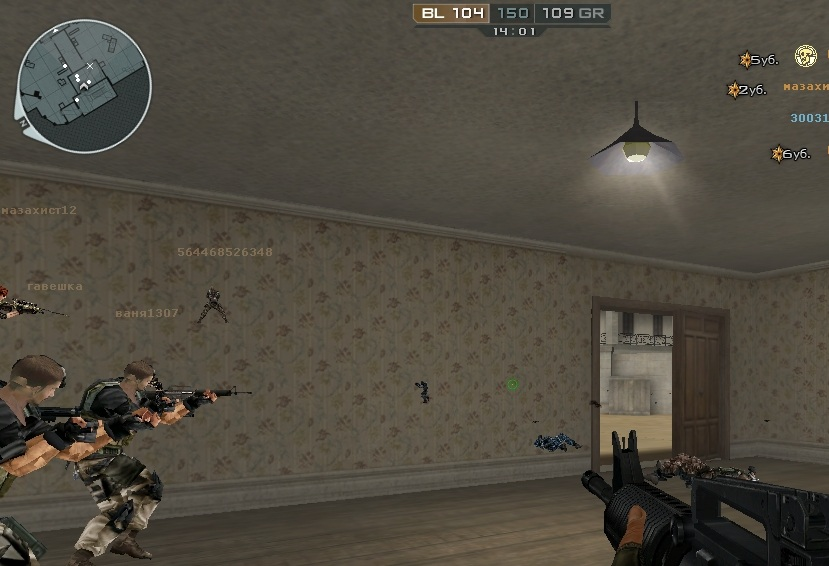 2162369 CrossFire RF4B1 Wallhack Oyun Hilesi indir   Download