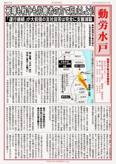http://file.doromito.blog.shinobi.jp/2e8de9b8.pdf