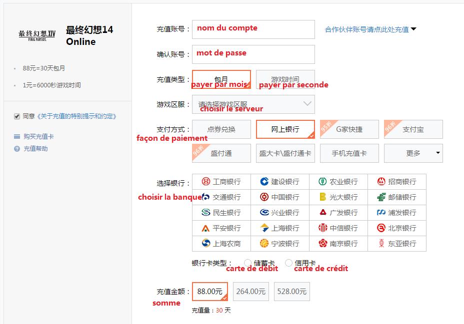Acheter des Timecards pour FF14 Chine