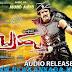 Brahma (2014) Kannada Movie Mp3 Songs Download