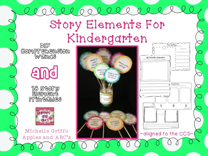Elements of a story worksheets for kindergarten