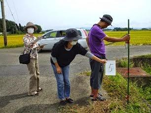 原告 家~通学路の放射能測定