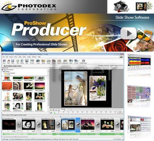 برنامج خطير لتلاعب بالصور Photodex