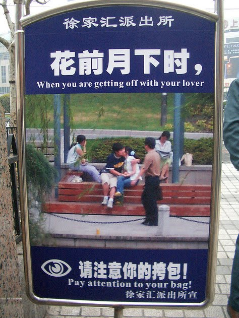 Funny Chinese Way of Living