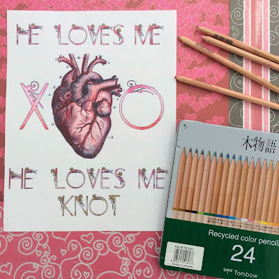 he loves me he loves me knot adult coloring page, valentine, colored pencils, stefanie girard