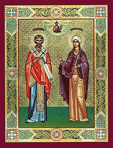 Sfintii Mucenici Hrisant, Daria si Ilaria