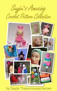 Free crochet pattern collection for Kindle