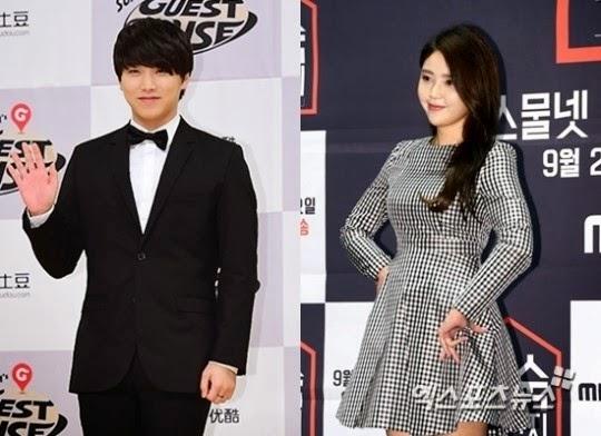 Sungmin Super Junior Resmi Akan Menikah dengan Kim Sa Eun