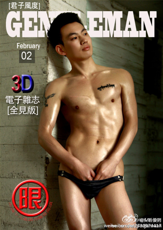 161478288d674e1227ce481edd00c370cbb4bb17 Sexy Naked Chinese Stud Jun Xuan Shows off His Hot Asian Cock
