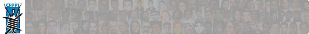 کمیته مبارزه برای آزادی زندانیان سیاسی