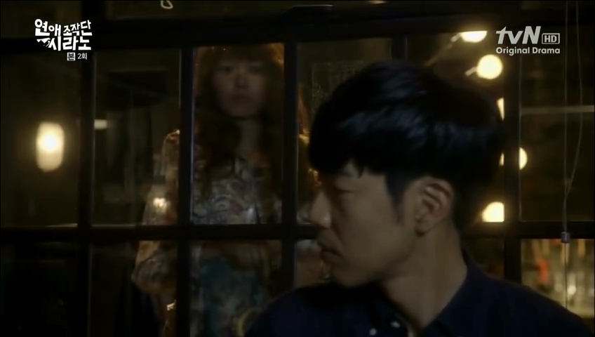 Dating agency ep 2 eng sub