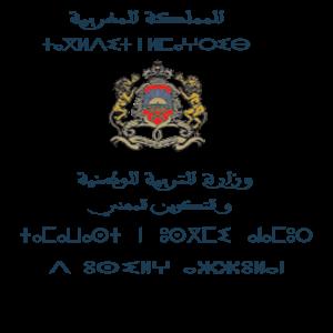 تعيينات في مناصب رؤساء المصالح بالإدارة المركزية لقطاع التربية الوطنية