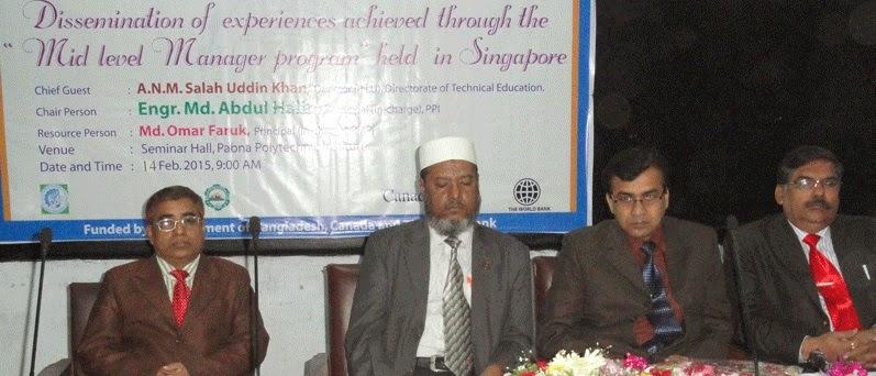 Press Conference about Singapore program