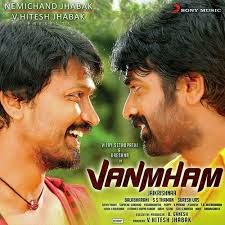 MP3 – Vanmham (2014) Tamil Audio Download