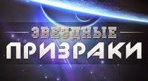 http://www.mmogameonline.ru/2014/12/starghost.html