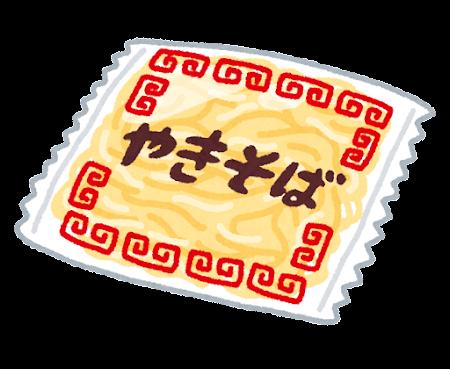 やきそばの麺のイラスト