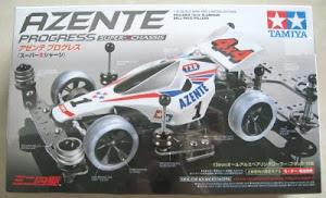 AZENTE 94871 (1200K)