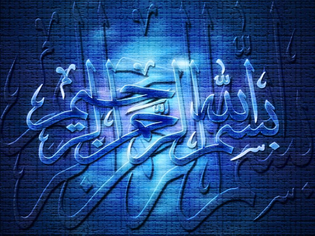 bismi-llāhi r-raḥmāni r-raḥīm