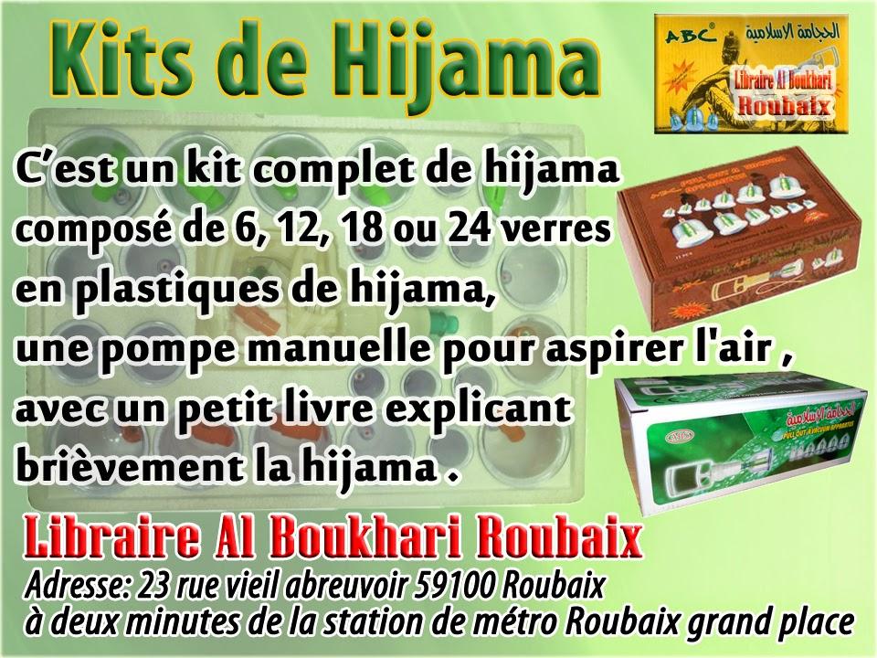 librairie musulmane al boukhari roubaix kits de hijama. Black Bedroom Furniture Sets. Home Design Ideas