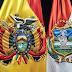 Gobernación de Tarija ratifica déficit económico de Bs 1.500 millones