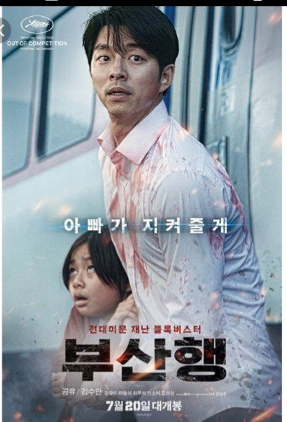 ((HOT)) Train To Busan Hindi Free Download JvFFVmatwWHRfvmtd53nmEJ94xpKydwmbSC5H5svBACH7yDjvbERwPkbzG8MhrB4BdiPtNjf7eG99uN8HTMtHj56gzNdnVYZzodqhKNyem8frDSVmmBg9pfdKt2GtfxcTc3KNuRAea