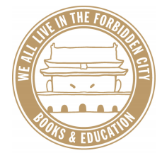 we all live in the forbidden city educational program banner