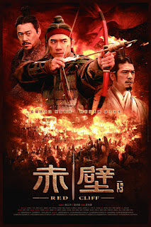 Watch Red Cliff II (Chi bi Part II: Jue zhan tian xia) (2009) movie free online