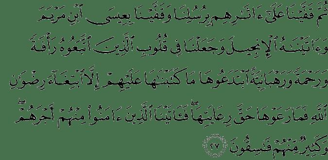 Surat Al Hadid Ayat 27