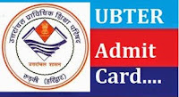 Download UBTER Group C Admit Card 2016 – Download UBTER Group C Hall Ticket 2016