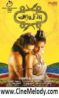 Click Here to Download Aaravan(2011) MP3 Songs Free Download
