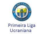 Favoritos. campeonato ucraniano