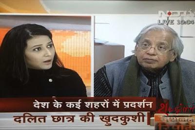 अशोक वाजपेयी: असहमति,बहुलता,सहिष्णुता के परिसर नहीं रह गए हैं विवि #शब्दांकन