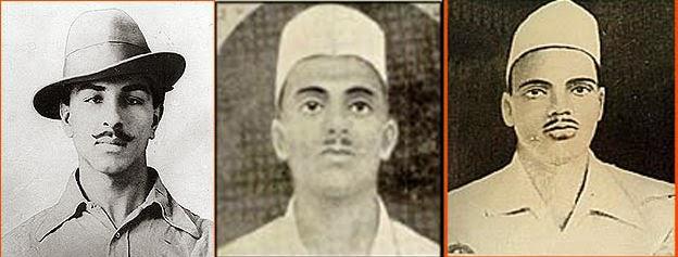 Martyrs Day - Bhagat Singh, Rajguru and Sukhdev