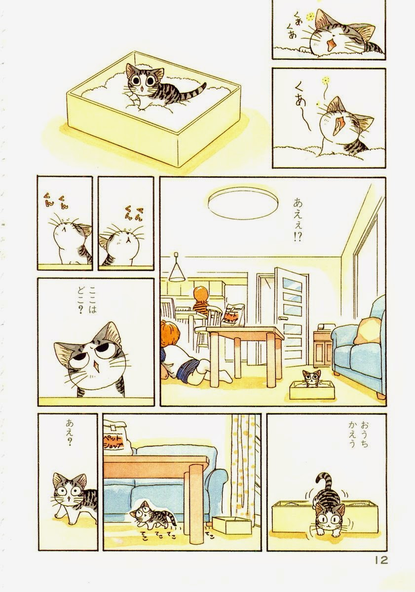 Manga Japanese Chi's Sweet Home