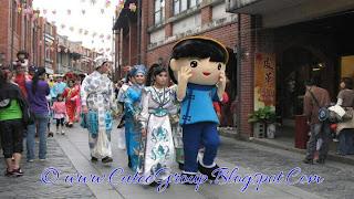 Global Great Society Taiwan ranked 10