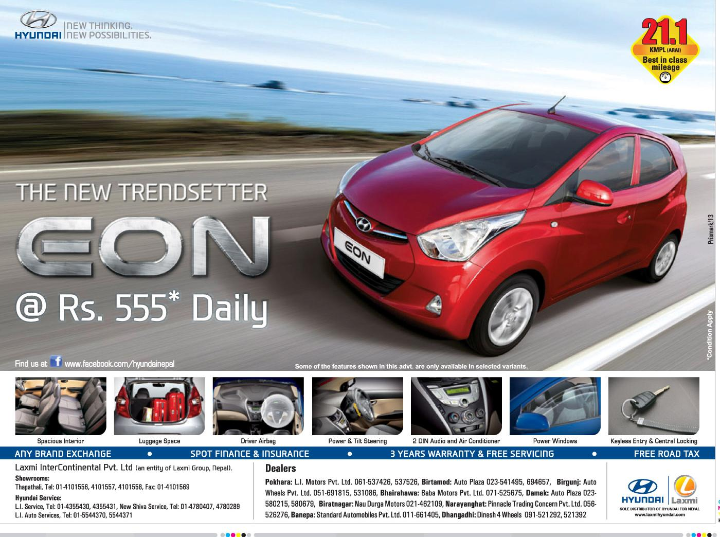 What 39 S On Ktm Hyundai Eon Rs 555 Daily Scheme
