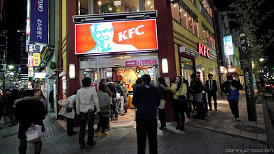KFC+at+Christmas+in+Japan.jpg